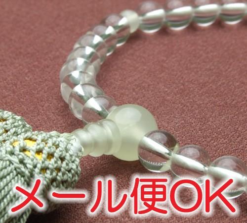 『ゆうパケットOK』本水晶 グリーンオニキス うぐいす色房(正絹頭付) 念珠 数珠 女性