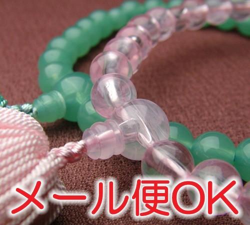 『ゆうパケットOK』子供用念珠 念珠 数珠 男 女性