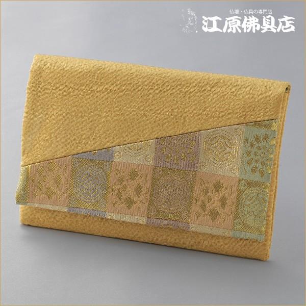 『ゆうパケットOK』萩 (金茶上)15.5×10.5cm 数珠袋 数珠入れO-Z102