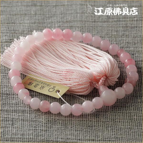 『ゆうパケットOK』子供用念珠ガラス2人松(紅水晶) 念珠 数珠 女性