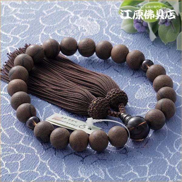 京念珠 男性 シャム柿(艶消し) 茶水晶仕立 正絹頭付 『極上品』『桐箱入り』 念珠 数珠 男性