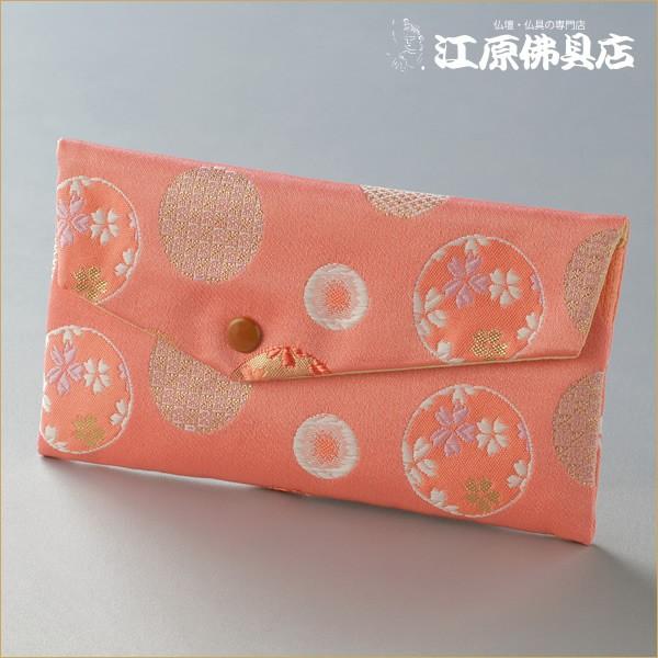 『ゆうパケットOK』念珠袋 ピンク 丸紋(ヤ) 数珠袋 数珠入れ