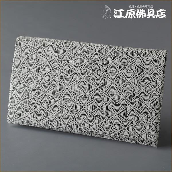 『ゆうパケットOK』 大きいサイズの念珠袋 萩 両ポケット(20.6×12cm)渦 白 26