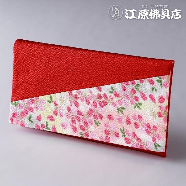 『ゆうパケットOK』 大きいサイズの念珠袋 萩(エンジ)桜 大 A-2