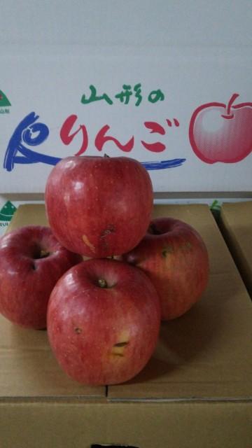 りんご 訳あり サンふじ 山形県産 サイズいろいろ 10kg(24〜40個程度) 予約商品