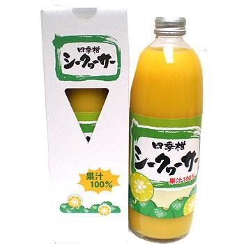 四季柑シークワーサージュース シークヮーサー果汁 500ml