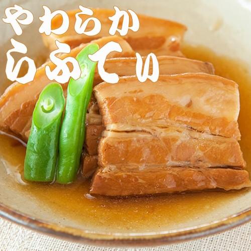 ラフティー ラフテー やわらからふてぃ オキハム 270g 豚の角煮 沖縄料理 沖縄限定 レンチンおかず
