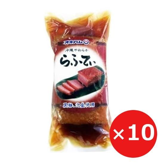 らふてぃ ラフティー ラフテー 豚の角煮 沖縄やわらからふてぃ オキハム 300g×10個 沖縄料理 豚バラ 豚三枚肉