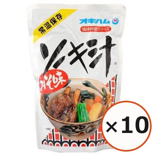 オキハム ソーキ そーき汁 400g×10個 沖縄料理 軟骨ソーキ 沖縄 食品 豚スペアリブ 沖縄土産