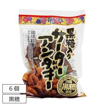 黒糖入りサーターアンダギー さーたーあんだぎー オキハム 6個入り サーターアンダーギー 沖縄土産 沖縄のお菓子