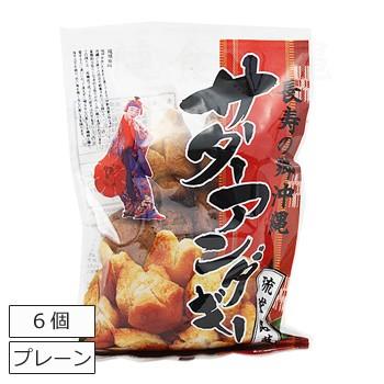 サーターアンダギー オキハム 6個入り 沖縄土産 沖縄のお菓子