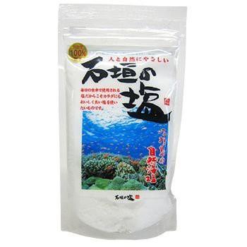 沖縄の塩 石垣の塩 158g メール便(2個まで)発送可