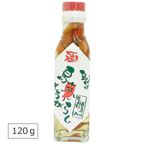 コーレーグース コーレーグス 島唐辛子 120g 沖縄そばに 島唐辛子と泡盛の調味料 沖縄土産