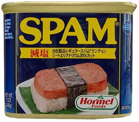 スパム 減塩 SPAM 沖縄ホーメル 348g 保存食 缶詰 防災