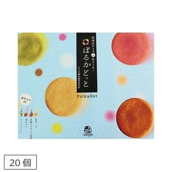 沖縄のお菓子 ぽるかどっと 生クッキー 4つの味の詰め合わせ 20個 ナンポー