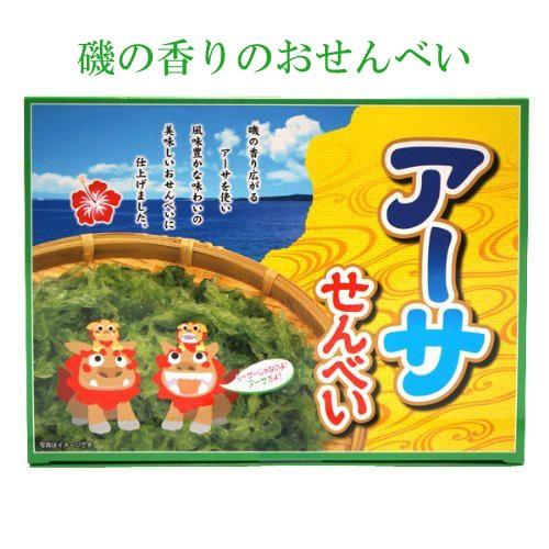 アーサせんべい せんべい 36枚 沖縄 土産 人気