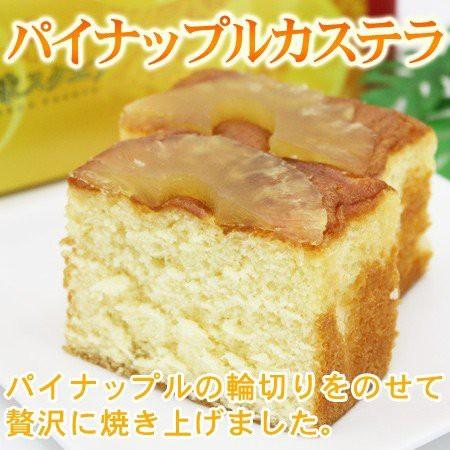 パイナップルカステラ 沖縄 パイナップル パイナップルケーキ お取り寄せ 沖縄農園 沖縄土産