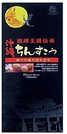 ちんすこう ナンポー 沖縄土産 詰め合わせ 琉球王国伝承ちんすこう 20個 沖縄のお菓子