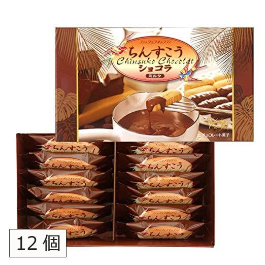 ちんすこうショコラ ミルク 12個 沖縄土産 定番