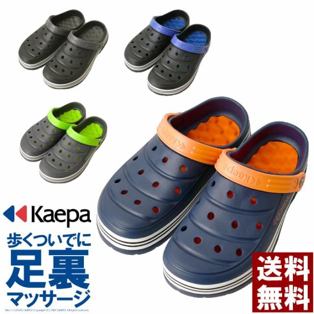 kaepa ケイパ クロッグ サンダル メンズ サボサンダル シャワーサンダル レディース マリン 送料無料【1A0348】