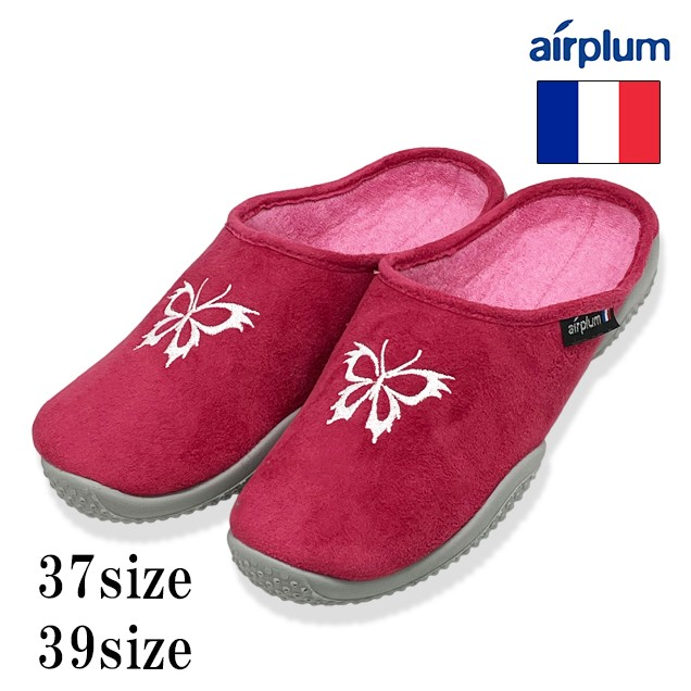 フランスSodopac製 雲を歩くルームシューズ Airplum BAPILLON FUSCHIA(ピンク)/レディース37・39サイズ