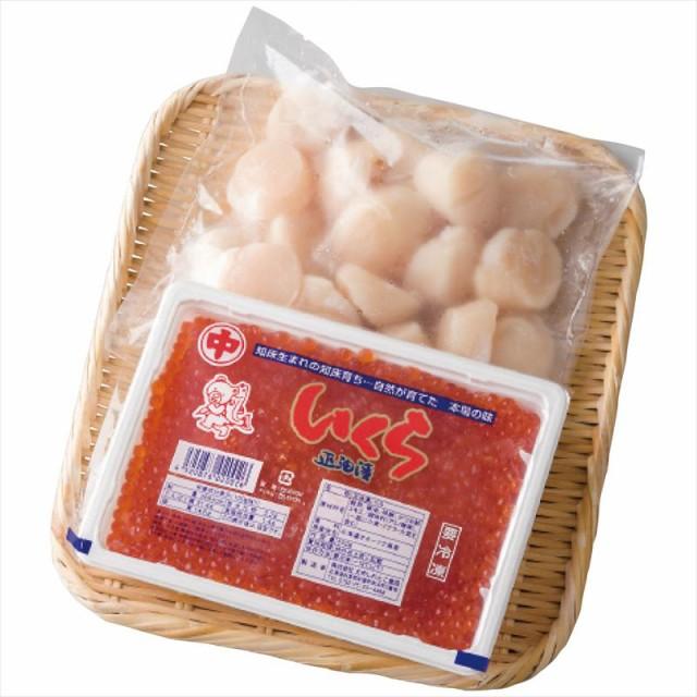 お歳暮 冬 ギフト グルメ お祝い 贈り物 御歳暮 北海道産 ほたて いくら醤油漬け セット ほたて 帆立 イクラ 魚介類 水産加工品