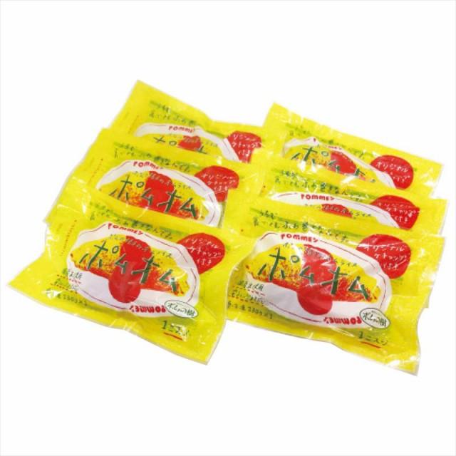 お歳暮 冬 ギフト グルメ お祝い 贈り物 御歳暮 惣菜 洋惣菜 洋食 洋風総菜 ポムの樹 特製オムライス6袋セット