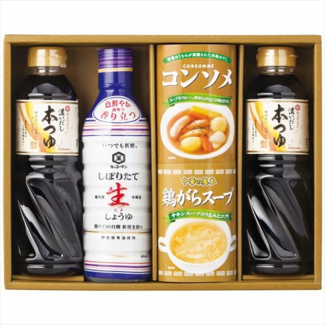 お歳暮 冬 ギフト グルメ お祝い 贈り物 御歳暮 調味料 油 食用油 サラダ油 バラエティ 調味料 ギフト AKS-20
