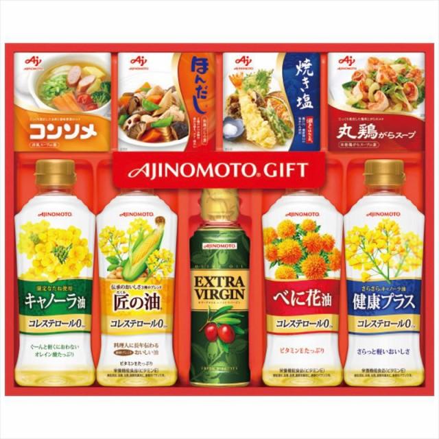 お歳暮 冬 ギフト グルメ お祝い 贈り物 御歳暮 調味料 油 オリーブオイル サラダ油 だし コンソメ 味の素 和洋中 バラエティ 調味料 ギ