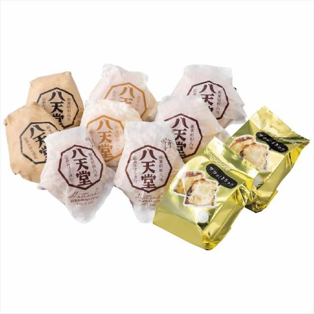 お中元 御中元 スイーツ お菓子 クリーム パン 菓子パン フルーツクリーム ギフト セット 詰め合わせ 贈り物 贈答 八天堂 アピデオリジナ