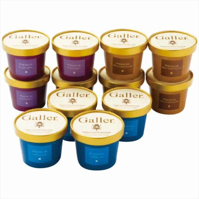 お中元 御中元 スイーツ お菓子 冷菓 アイスクリーム アイス ギフト セット 詰め合わせ 贈り物 贈答 ガレー プレミア