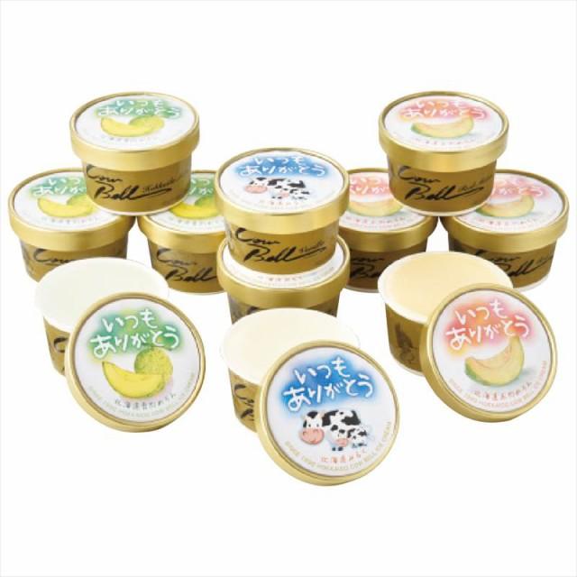 お中元 御中元 スイーツ・お菓子 冷菓 アイスクリーム アイス ジェラート ギフト セット 詰め合わせ 贈り物 贈答 KAMANARIYA いつもあり