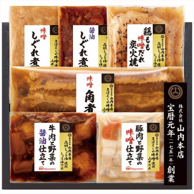 お中元 御中元 豚肉 惣菜 角煮 味付け ギフト セット 詰め合わせ 贈り物 贈答 日本ハム こだわりの味噌・醤油だれの和惣菜