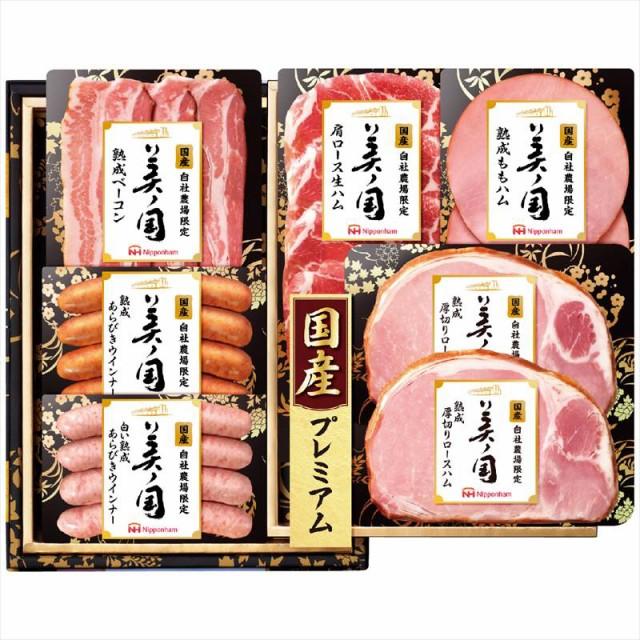 お中元 御中元 豚肉 ハム ギフト セット 詰め合わせ 贈り物 贈答 国産プレミアム 美ノ国 国産プレミアム 美ノ国 UKI-48