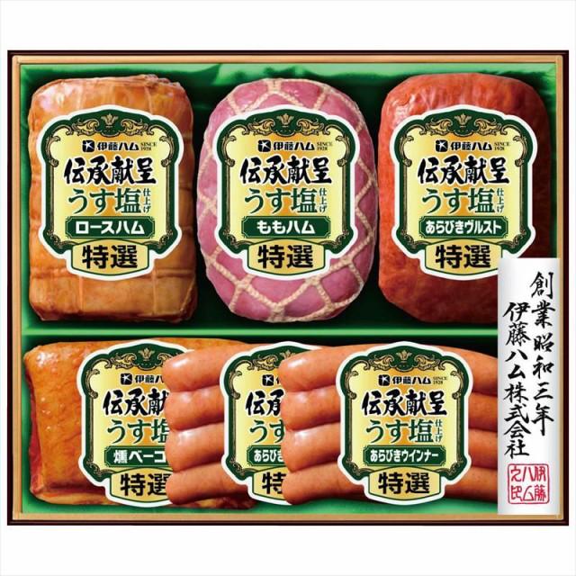 お中元 御中元 豚肉 ハム ギフト セット 詰め合わせ 贈り物 贈答 伊藤ハム 伝承献呈うす塩仕上げギフト GMU-45
