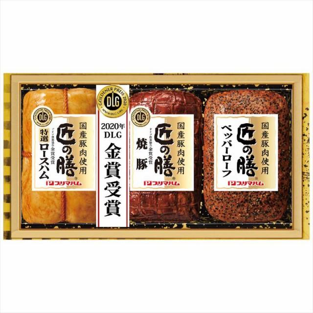お中元 御中元 豚肉 ハム ギフト セット 詰め合わせ 贈り物 贈答 カゴメ 国産豚肉原料 匠の膳ギフトセット TZ-50