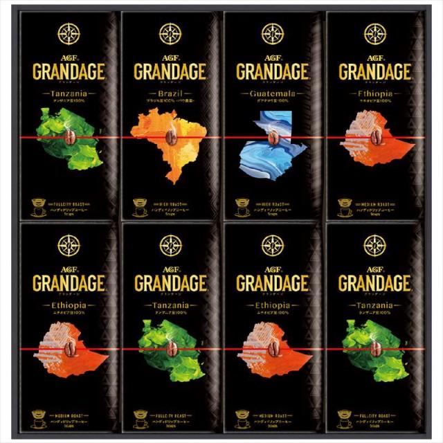 お中元 御中元 コーヒー 珈琲 コーヒー飲料 ドリップコーヒー ギフト セット 詰め合わせ 贈り物 贈答 AGF AGF グランデージ ドリップコー