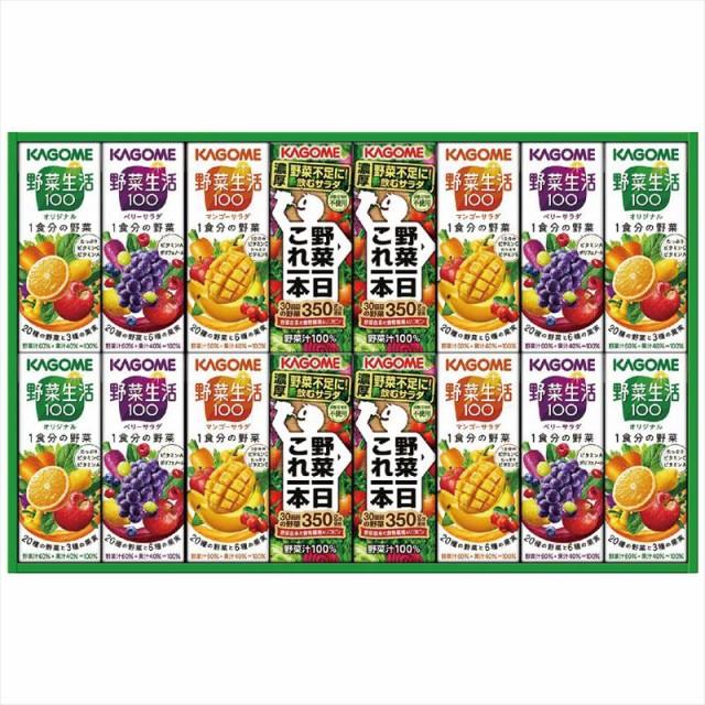 お中元 御中元 ジュース 野菜・果実 フルーツ 飲料 ギフト セット 詰め合わせ 贈り物 贈答 カゴメ 野菜飲料バラエティギフト KYJ-20