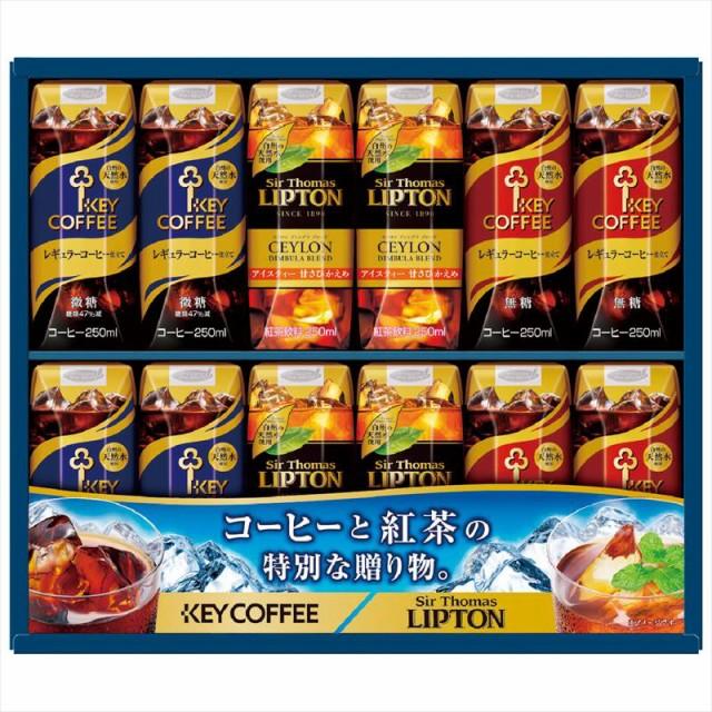 お中元 御中元 コーヒー 珈琲 コーヒー飲料 ギフト セット 詰め合わせ 贈り物 贈答 AGF 天然水 プリズマ飲料ギフト TPA-20N