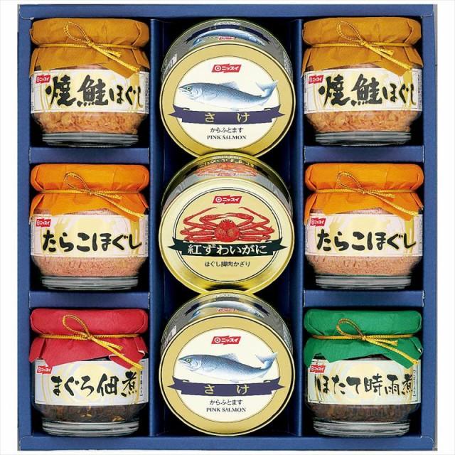 お中元 御中元 缶詰 瓶詰 かに 蟹 カニ まぐろ佃煮 鮭 水煮 ほたて 帆立 たらこ ギフト セット 詰め合わせ 贈り物 贈答 はごろもフーズ