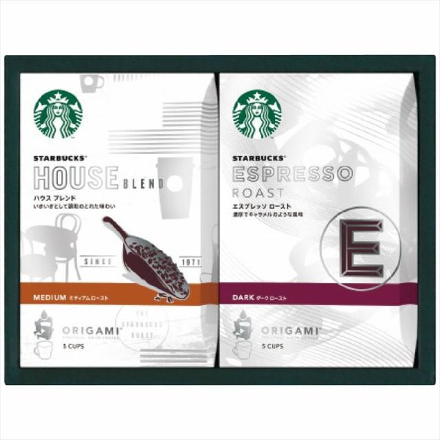 お中元 御中元 コーヒー 珈琲 コーヒー飲料 ギフト セット 詰め合わせ 贈り物 贈答 スターバックス スターバックス オリガミパーソナルド