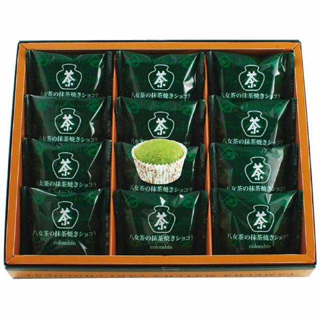 食品 グルメ セット 詰め合わせ ギフト 贈り物 銀座コロンバン東京 八女茶の抹茶焼きショコラ12個入 出産内祝い 内祝い 引き出物 香典返