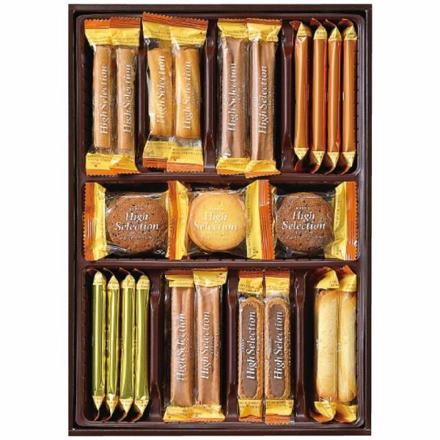食品 グルメ セット 詰め合わせ ギフト 贈り物 ブルボン クッキー・ウエハース詰合せハイセレクション HS-10 出産内祝い 内祝い 引き出物