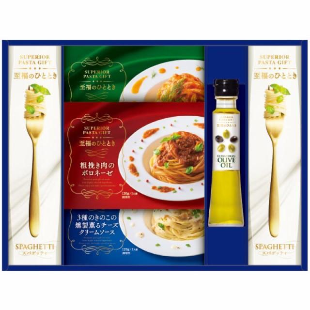 食品 グルメ セット 詰め合わせ ギフト 贈り物 昭和 至福のひとときパスタセット SP-30 出産内祝い 内祝い 引き出物 香典返し 快気祝い