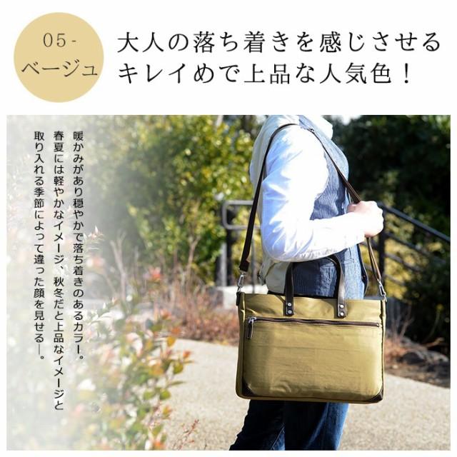 豊岡 しわ加工トートバッグ メンズ ブランド ビジネスバッグ ブリーフケース ショルダーバッグ A4ファイル メンズ 日本製 豊岡製鞄 軽量