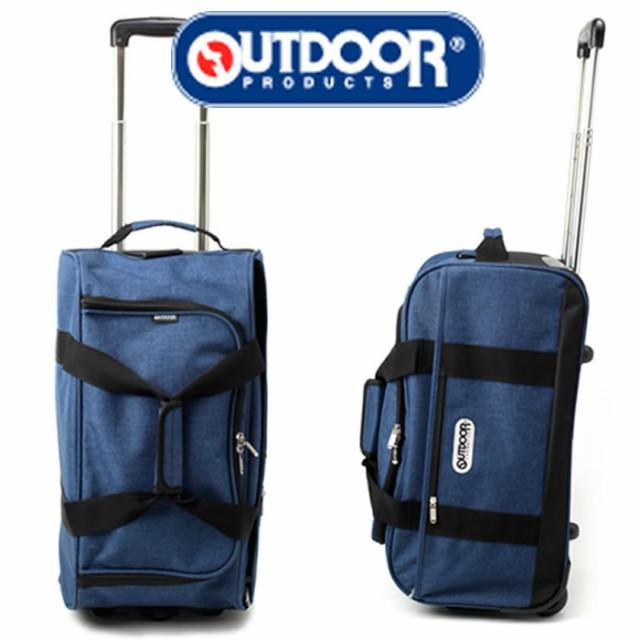 ボストン キャリーバック キャリーケース キャリーカート 軽量 ナイロン 旅行 修学旅行 鞄 キャリーバッグ ショルダー付き ボストンバッ