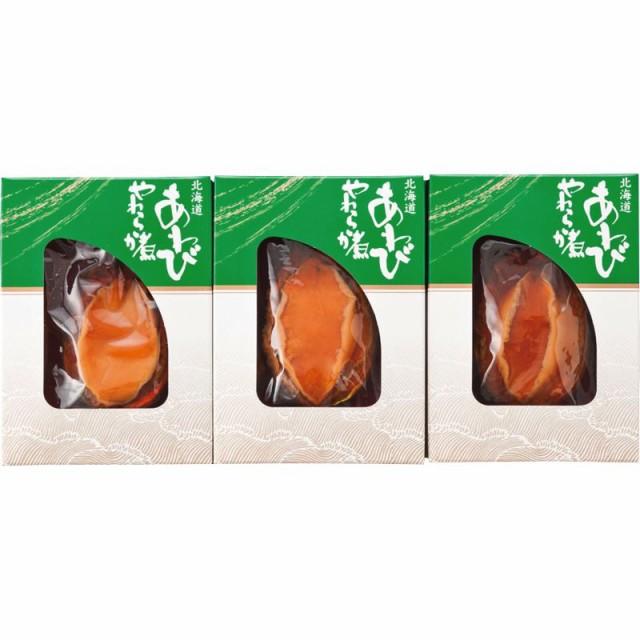 魚介類 水産加工品 貝類 アワビ ギフト セット 詰め合わせ 贈り物 源馬 あわびやわらか煮3個セット