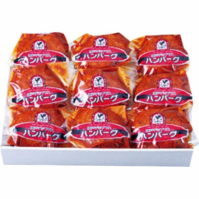 精肉 肉加工品 加工品 ギフト セット 詰め合わせ 贈り物 神戸洋食 デミグラスハンバーグ