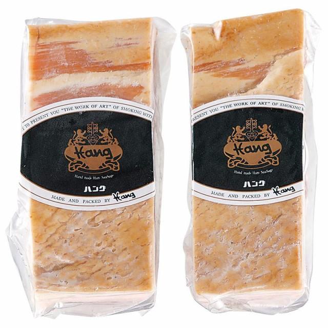 精肉 肉加工品 加工品 ベーコン ギフト セット 詰め合わせ 贈り物 神戸 手造りスモークベーコン(スモークベーコン約200gx2)