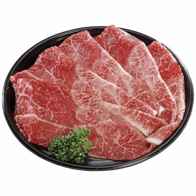 精肉 肉加工品 牛肉 ギフト セット 詰め合わせ 贈り物 九州産黒毛和牛すきやき 内祝 御祝 出産内祝い お祝い お礼 贈り物 御礼 快気内祝